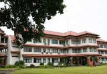 Islamic boarding school